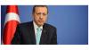«Κλείδωσε» η ημερομηνία της επίσκεψης Ερντογάν στην Ελλάδα