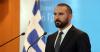 Δήλωση του Υπουργού Επικρατείας και Κυβερνητικού Εκπροσώπου, Δημήτρη Τζανακόπουλου