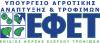 Επικίνδυνο ελαιόλαδο στην ελληνική αγορά