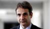 Μητσοτάκης: «Η Κυβέρνηση Έχει Διαλύσει Τη Μεσαία Τάξη»