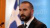 Δήλωση του Υπουργού Επικρατείας και Κυβερνητικού Εκπροσώπου, Δημήτρη Τζανακόπουλου, για τους πλειστηριασμούς στο περιστύλιο της Βουλής