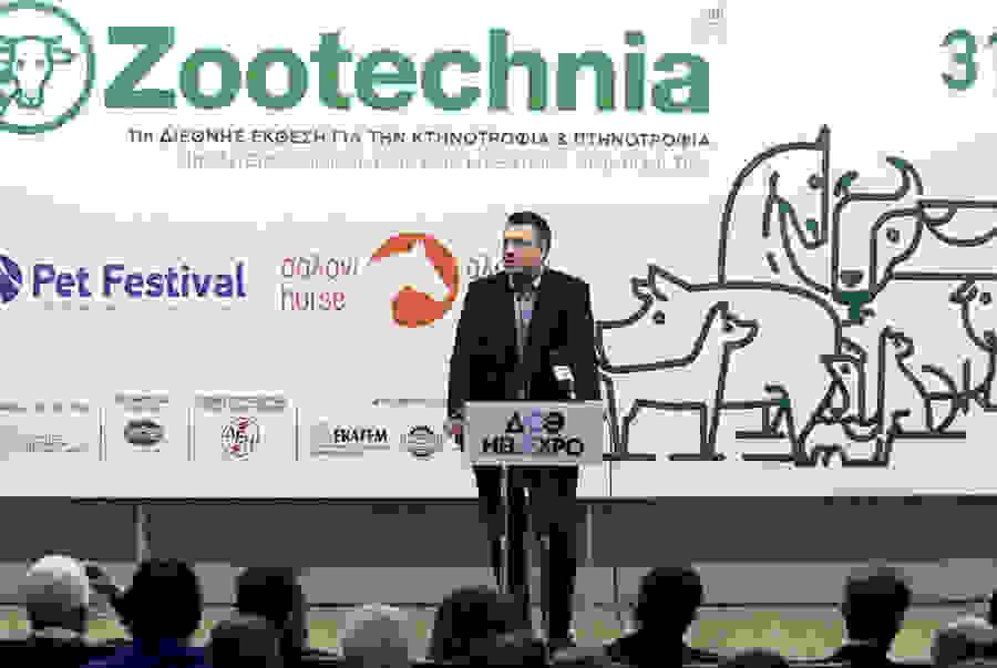 Δυναμική η παρουσία της Περιφέρειας Κεντρικής Μακεδονίας στην 11η Διεθνή Έκθεση για την Κτηνοτροφία και την Πτηνοτροφία 'Zootechnia 2019'