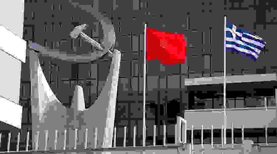 ΚΚΕ: Νεκρανάσταση του μνημονιακού ΠΑΣΟΚ ο ανασχηματισμός
