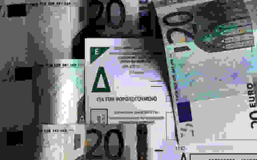 Το δημόσιο χρωστάει φόρους στο…..δημόσιο