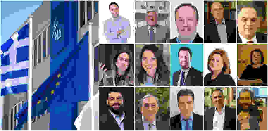 Αυτοί είναι οι 15 νέοι υποψήφιοι της Νέας Δημοκρατίας για τις ευρωεκλογές