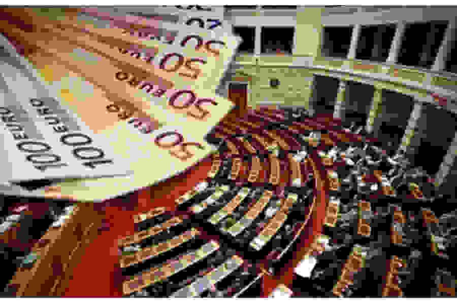 Συνταξιούχοι βουλευτές ζητούν αναδρομικά έως και 360.000 ευρώ!