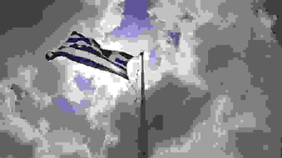 Ελλάδα πέμπτη πιο μίζερη χώρα στον κόσμο