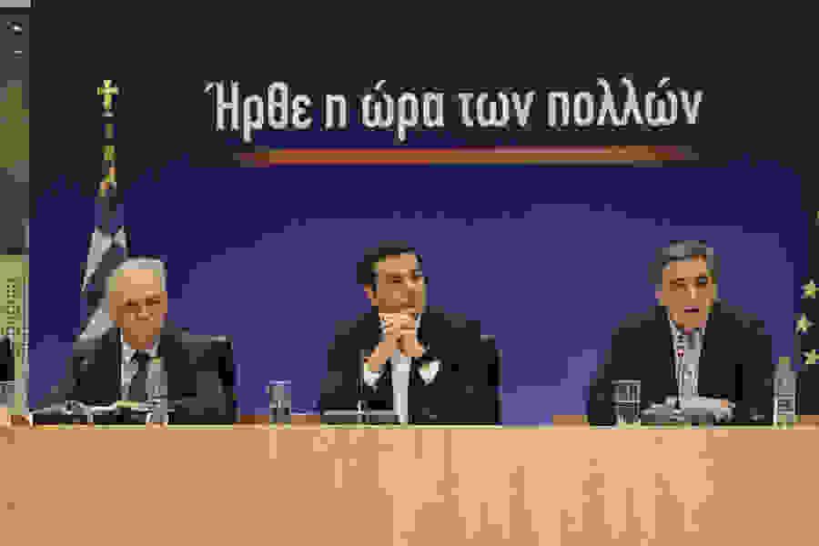 Mείωση ΦΠΑ σε εστίαση, τρόφιμα, ενέργεια και 13η σύνταξη ανακοίνωσε ο Πρωθυπουργός - Όλο το πακέτο των ελαφρύνσεων