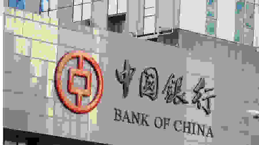 Μεγάλη κινεζική τράπεζα ανοίγει υποκατάστημα στην Ελλάδα