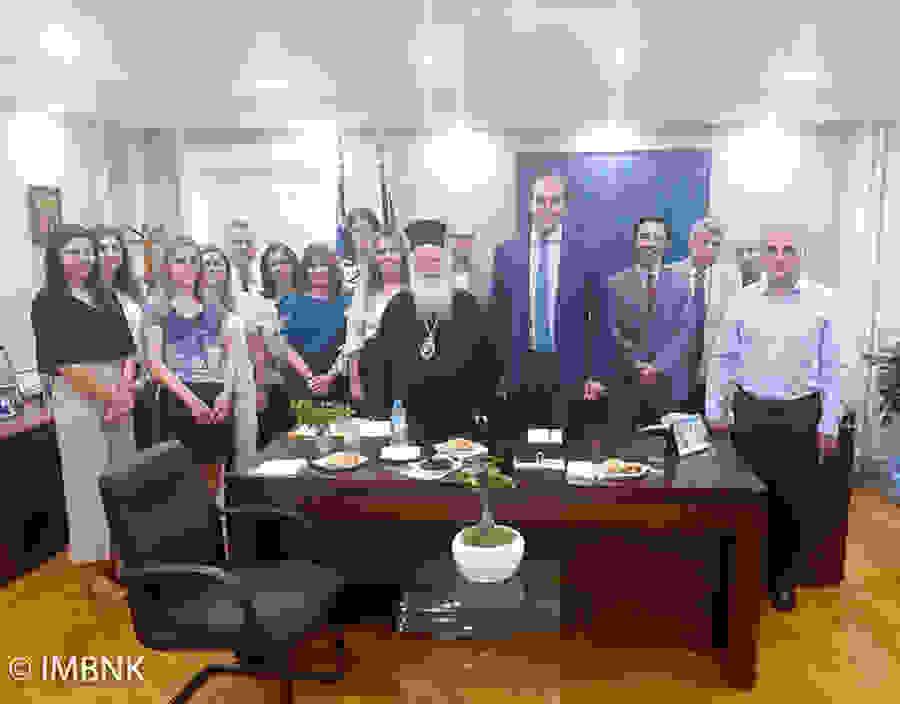 Αγιασμός στο γραφείο του Υφυπουργού Οικονομικών Απόστολου Βεσυρόπουλου από τον Σεβασμιώτατο Μητροπολίτης Βεροίας κ. Παντελεήμονα.