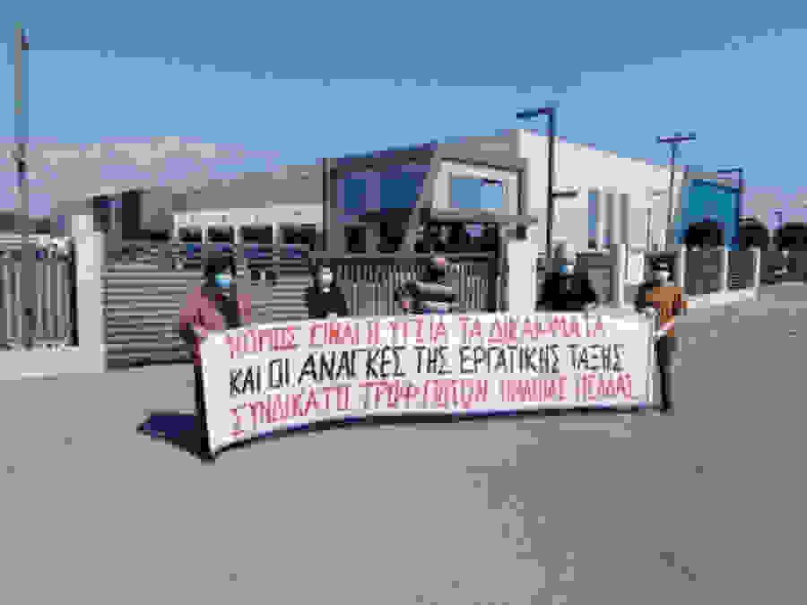 Αρθρο του Δημήτρη Δήγκα για τις παρεμβάσεις του συνδικάτου γάλακτος τροφίμων και ποτών Ημαθίας Πέλλας