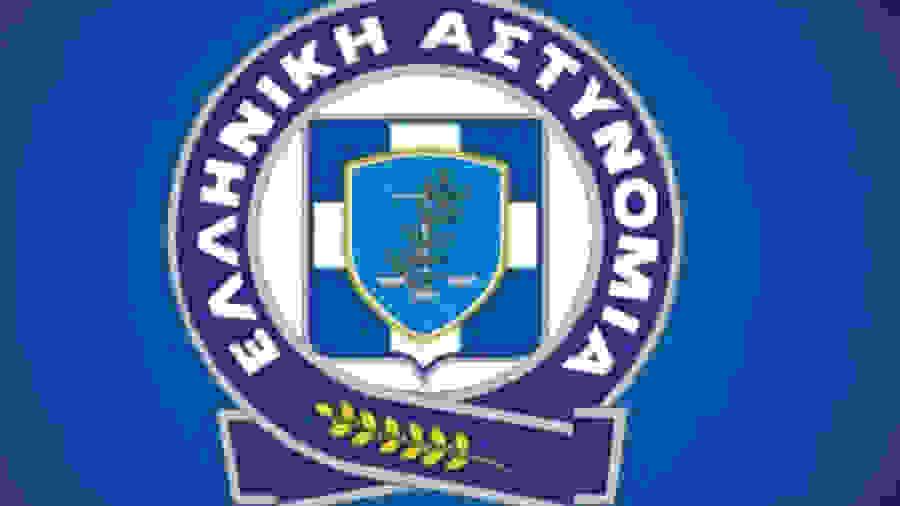 Ενημέρωση σχετικά με νέο ψευδεπίγραφο – απατηλό ηλεκτρονικό μήνυμα που διακινείται ως δήθεν επιστολή της Ελληνικής Αστυνομίας