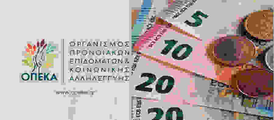 Επίδομα παιδιού: Άνοιξε ξανά η πλατφόρμα για τις αιτήσεις - Πότε θα πληρωθεί η τρίτη δόση