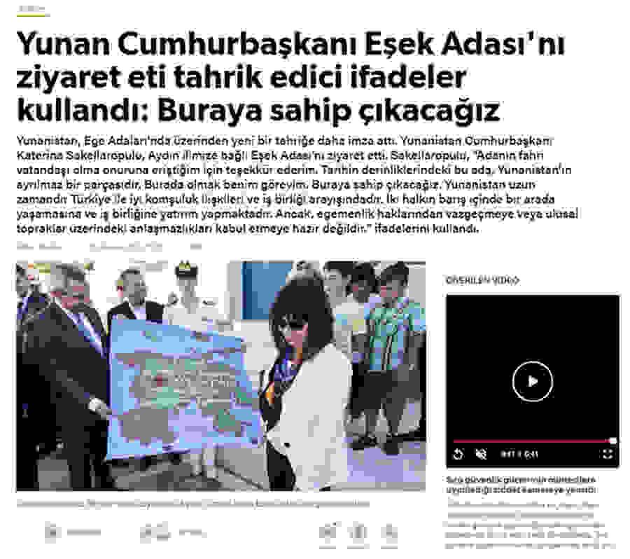 """Υστερία από τα τουρκικά ΜΜΕ για την επίσκεψη Σακελλαροπούλου στο Αγαθονήσι: """"Είναι δικό μας το νησί"""""""