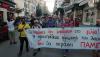 Συγκέντρωση  διαμαρτυρίας πραγματοποίησαν  οι  δυνάμεις του ΠΑΜΕ