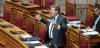 Χρυσοχοΐδης για τα επεισόδια: «Οποιος χρησιμοποιεί μολότοφ θα συλλαμβάνεται»