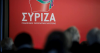 Νέο video του ΣΥΡΙΖΑ: Η ιστορία των διαδηλώσεων, είναι η ιστορία του κόσμου