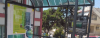 Θεσσαλονίκη: Η πρώτη «έξυπνη στάση» λεωφορείων στον δήμο Νεάπολης – Συκεών