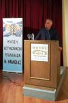 """Λάζαρος Τσαβδαρίδης: """"Μόνο σεβασμός για το καθημερινό έργο που με αυταπάρνηση προσφέρει ο Έλληνας Αστυνομικός"""""""