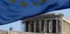 Ξεκινά ο εφιάλτης της μεγάλης ύφεσης στην Ελλάδα