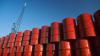Ανοδικά κινούνται οι τιμές του πετρελαίου