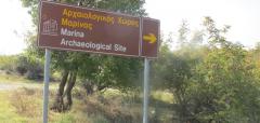 Στον στρατηγό Φιλόξενο ανήκει ο τάφος της Μαρίνας Νάουσας