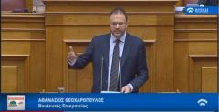Θανάσης Θεοχαρόπουλος στη Βουλή: «Το Γραφείο Προϋπολογισμού της Βουλής δεν είναι παράρτημα της Κυβέρνησης, είναι Ανεξάρτητη Αρχή. Η κυβέρνηση δεν αντέχει την κριτική»(video)