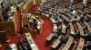Τη Δευτέρα η συζήτηση του νομοσχεδίου για το κοινωνικό μέρισμα στη Βουλή