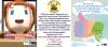 «Ενημέρωση για την πρόληψη της παιδικής σεξουαλικής κακοποίησης από την Εύξεινο Λέσχη Χαρίεσσας»