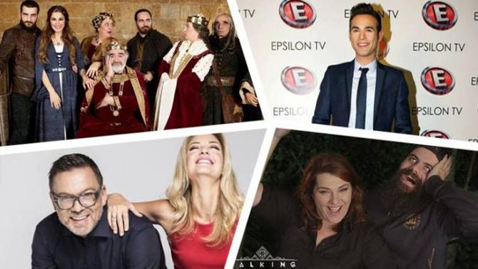 Οριστικό φινάλε: Αυτές είναι όλες οι τηλεοπτικές εκπομπές και τα σήριαλ που κόβονται