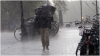 ΕΚΤΑΚΤΟ ΔΕΛΤΙΟ ΕΠΙΔΕΙΝΩΣΗΣ ΚΑΙΡΟΥ – Ποιες περιοχές θα επηρεαστούν