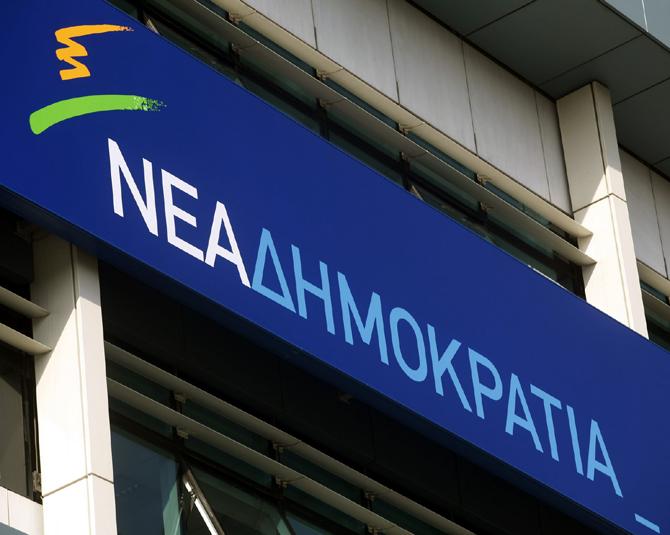 ΝΔ: Θα ψηφίσουμε το κοινωνικό μέρισμα αλλά ο Τσίπρας…