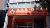 «Λουκέτο» αύριο στους δήμους λόγω απεργίας της ΠΟΕ-ΟΤΑ
