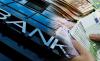 Άσχημα Νέα Για Τραπεζικούς