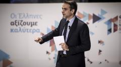 Μητσοτάκης: Οι χειρισμοί της κυβέρνησης στους πλειστηριασμούς αποτελεί ένδειξη πολιτικής εξαπάτησης