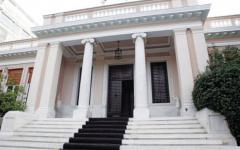 Γραφείο  Πρωθυπουργού Σχόλιο για δημοσίευμα και πλειστηριασμούς