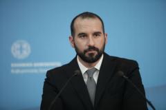 Άρθρο του Υπουργού Επικρατείας και Κυβερνητικού Εκπροσώπου, Δημήτρη Τζανακόπουλου