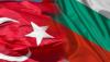 Πως Η Βουλγαρία «Φράζει» Την Ενταξιακή Πορεία Της Τουρκίας Στην Ευρωπαϊκή Ένωση