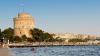 Θεσσαλονίκη: Ποιοι θα πληρώσουν μειωμένα δημοτικά τέλη το 2018