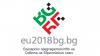 Η Βουλγαρία αναλαμβάνει την Προεδρία της Ευρωπαϊκής Ένωσης