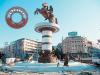 Οι ΗΠΑ Πιέζουν Για Λύση Στο Σκοπιανό