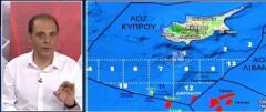 Βελόπουλος: «Eρχεται Πόλεμος Στη Μεσόγειο…»