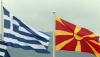 Ραγδαίες Εξελίξεις: Το Μακεδονικό «Γεννά» Νέο Δεξιό Κόμμα