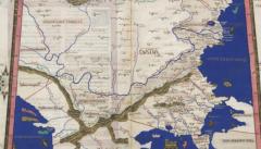 «Επί Χίλια Χρόνια Η ΠΓΔΜ Ονομαζόταν…. «ΔΑΡΔΑΝΙΑ»