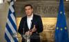 ΄Αρθρο του Πρωθυπουργού, Αλέξη Τσίπρα