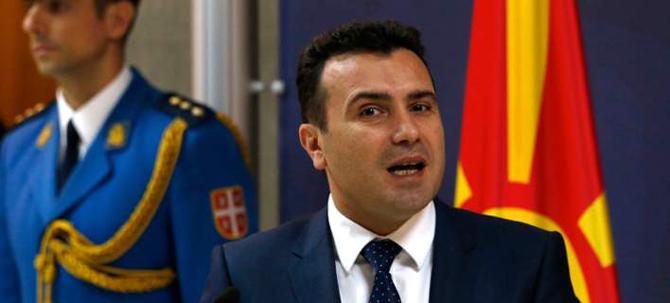 Αλβανικά ΜΜΕ: Ξέρουμε Το Όνομα Που Συμφώνησαν Αθήνα Και Σκόπια