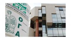 ΟΓΑ: Πότε λήγει η προθεσμία για την υποβολή αίτησης για τα οικογενειακά επιδόματα