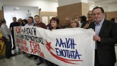 Ο ΣΥΡΙΖΑ Βγάζει Στο Σφυρί Τα Γραφεία Της ΛΑΕ
