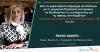 Ραχήλ Μακρή: «Αντί να χαριεντίζονται Δήμαρχοι και Σύλλογοι με το γερμανικό Προξενείο για αργύρια, να διεκδικήσουν τις αποζημιώσεις για τις σφαγές των Λεχοβιτών»