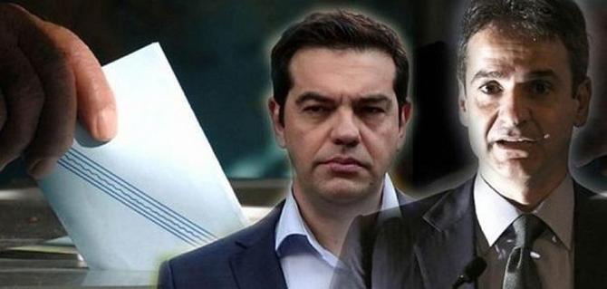 Νεα Δημοσκόπηση Καταπέλτης Για Τον ΣΥΡΙΖΑ!